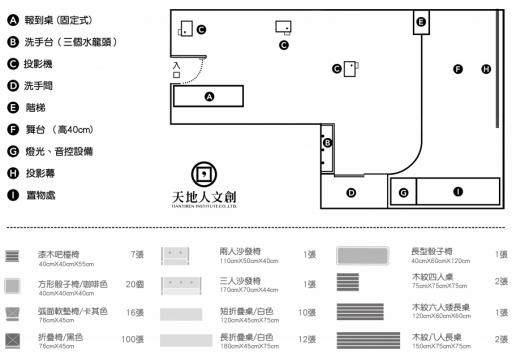 二館平面圖-01-1024x724