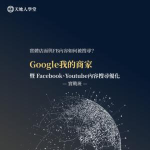 screenshot-www.tiandiren.tw-2019.12.19-11_47_45 (10)